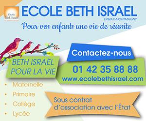 Ecole Beth Israel